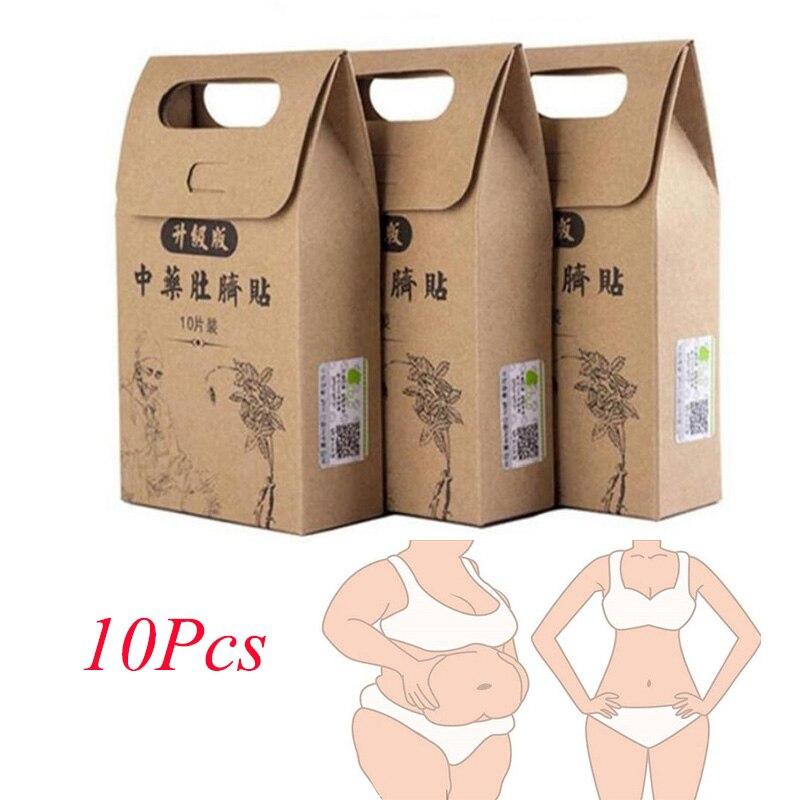 10 Pcs Traditionellen Chinesischen Medizin Abnehmen Nabel Aufkleber Dünne Patch Verlieren Gewicht Fett Burninghealth Pflege Weiße Dünne Patch