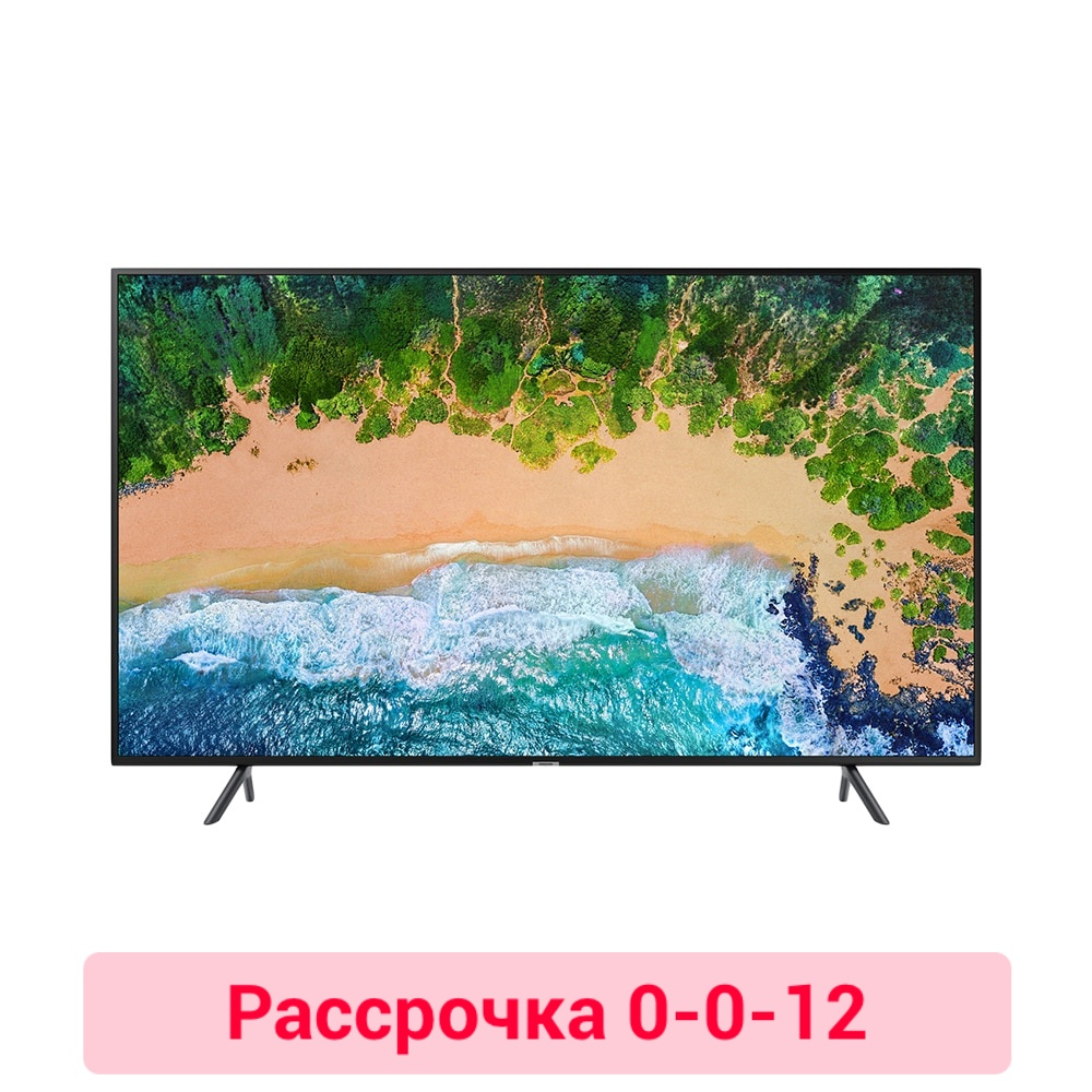 TV LED 65 Samsung UE65NU7100UXRU 4K Ultra HD Smart TV 0-0-12 5055inchTV  dvb dvb-t dvb-t2 digital