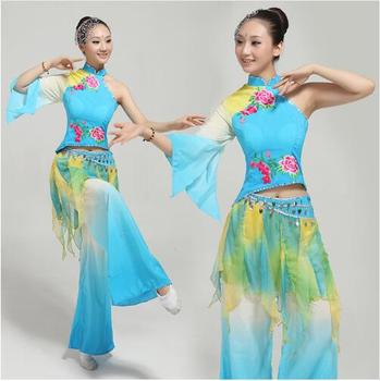 (093) Chinese folk dance dress sky blue yangko dance costumes Square Dance Clothing classical dance stage performance
