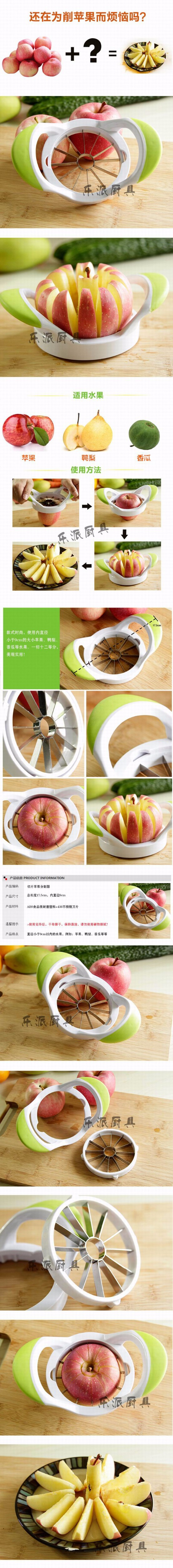 High-quality kitchen creative stainless steel fruit slicer cut apple fruit device Pear Muskmelon cutter separator free shipping 10