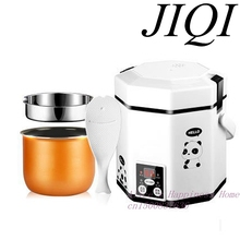1 smart mini rice cooker – 2 booking students 1.2 L small rice cooker