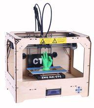 Ctc 3d printer high accuracy three-dimensional printer 3d printer 3d printer double the nozzle