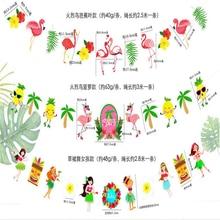 1set Hawaiian Beach Party Banner Happy Birthday Bachelorette Decorations Flamingo DIY