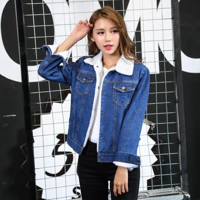 Women's fleece lined jean jacket