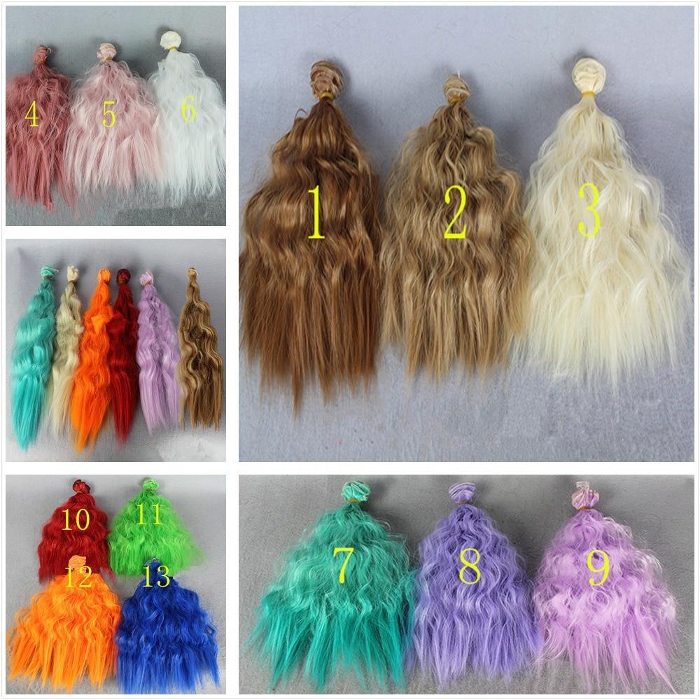 O For U 25*100cm 1piece Toy Hot Sale Corn Curly Wavy Doll Diy Wigs For 1/3 1/4 1/6 Bjd Sd Handmade Dolls Wig Perm Hair
