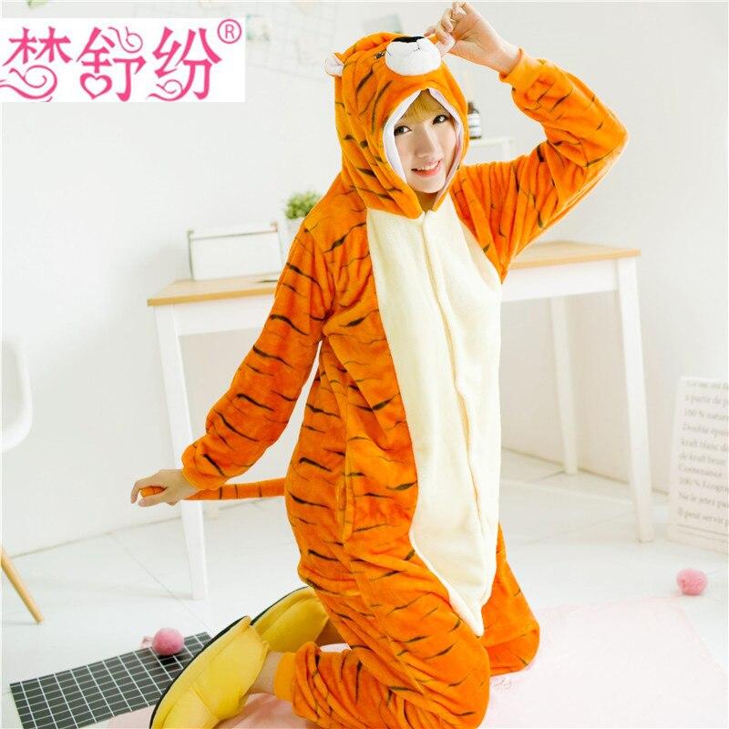 Halloween Autumn and Winter pajamas Alaska tiger Cartoon