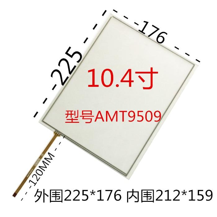10,4 zoll touchscreen typ AMT9509 resistiven touchscreen computer bildschirm business maschinen