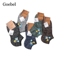 Goebel Man Thick Line Socks Retro Popular Men Short Tube Socks Breathable Comfortable Male Boat Socks