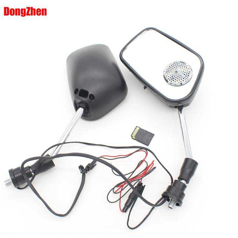 Motorcycle electric bicycle refit accessories rear view mirror audio speaker radio waterproof 12v mp3 electric bicycle 72v 1000w seven generations zuma electric motorcycle green environmental protection electric vehicles tb330907