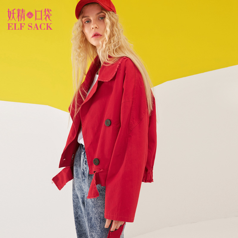 ELF SACK 2018 Spring Women Solid Worker Loose jackets Female OL Rough Edge Casual Short Coats Turn Down Collar Coats
