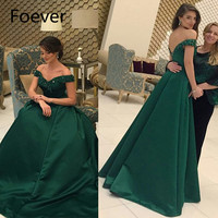 Emerald Green Evening Dresses 2019 Off The Shoulder Formal Dress A Line Robe De Soiree Open Back Special Occasion Gowns