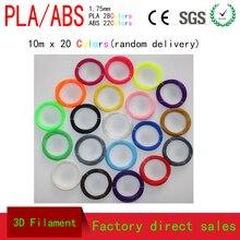 20colors x 10 meters total 200m 3D Filament ABS/PLA 1.75mm 3D Printer Filament Materials For 3D Printing Pen 3D Printer Graffiti