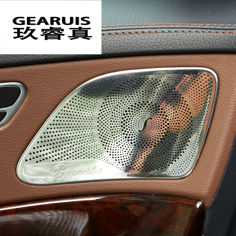 Car styling stainless steel Audio Speaker Door Loudspeaker Trim Covers Stivkers For <font><b>Mercedes</b></font> Benz <font><b>S</b></font> <font><b>class</b></font> <font><b>W222</b></font> Auto Accessories image