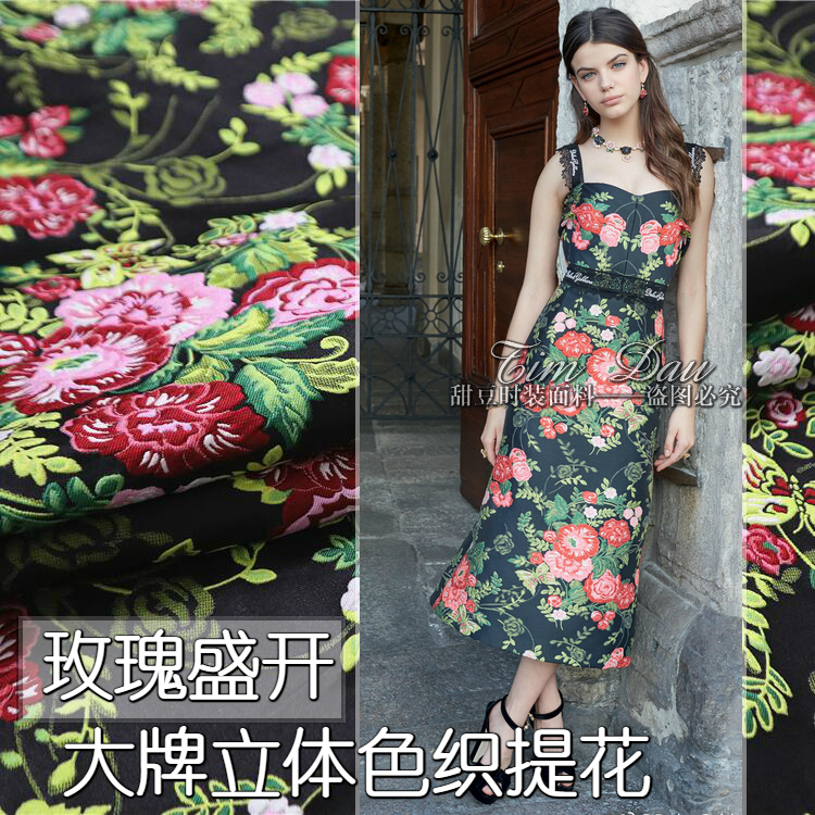 Rose three-dimensional yarn-dyed jacquard fabric 150 cm fashion windbreaker dress jacquard fabric wholesale jacquard cloth