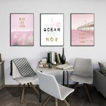 3Pcs/Lot Wall Picture Art Landscape Print Bridge Posters Painting Decoration Room no Frame Canvas