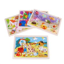 1PC 24 Slice Children Animals Small Piece Puzzle Toy Wooden Jigsaw Puzzles Kids Educational Toys for Baby Kids Children utoysland 60 pieces wooden jigsaw puzzle apple tree farm animals baby kids educational toys for children