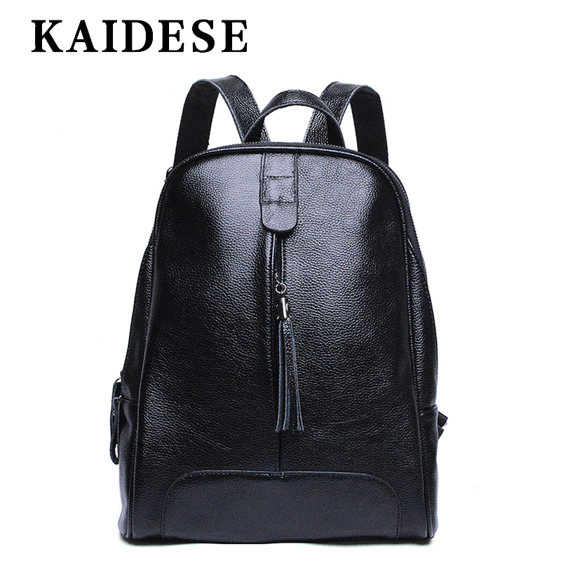KAIDESE new fashion brand leather shoulder bag Korean college breeze leisure backpack travel lady shoulder bag leather backpack 2017 new fashion travel backpack lady shoulder bag leisure student bag soft kraft paper lady bag environmental bag f99