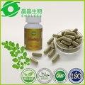 5 lots 60 шапки/lot 500 мг moringa oleifera капсулы порошок листьев анти-депрессии и седации дополнение