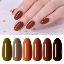 Harunouta 12ml Soak Off UV Gel Polish Caramel Coffee Series Long Lasting Nail Art Gel Varnish Nail Art DIY Design Gel