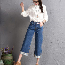 Женская Весна и осень Свободные отбортовки джинсы в талии был тонкий талии брюки