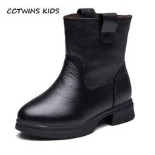 CCTWINS KIDS 2017 Winter Children Brand Ankle Boot Kid Fashion Warm Fur Slip On Boot Baby Girl Toddler Black Shoe C1200