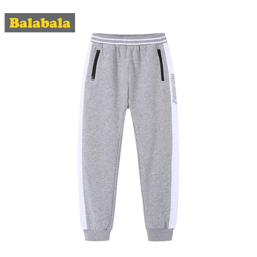 Balabala Boy Side striped Sweatpants with Zip Pocket Teenage Boy Pull on Jogger Sport Pants with Elastic Waist Ribbed Hem Spring