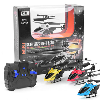 RC 2CH Mini rc helicopter Radio Remote Control Aircraft  Micro 2 Channel toys for children funny present #F20 remote control charging helicopter