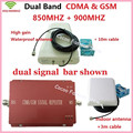 Dual Band GSM 900MHZ CDMA 850MHZ Mobile Phone Signal Repeater Booster GSM Celular Signal Repeater Booster Amplifier With Antenna