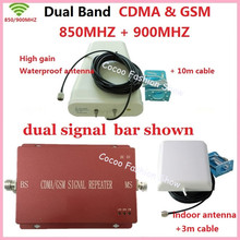 Mini Dual Band GSM 900MHZ + CDMA 850MHZ Mobile Phone Signal Booster , Cell Repeater Amplifier With Antennas
