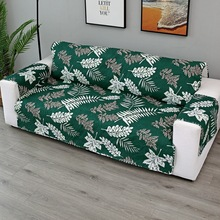 Tropical Leaves Sofa Slipcover Couch Cover Throw Pet Kids Mat Furniture Protector Reversible Washable Removable Slipcovers