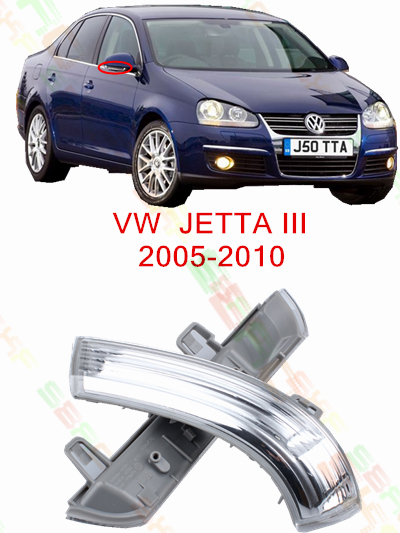 For Volkswagen VW Jetta 3/III  1K2  2005-2010 Led Car Styling Side Mirror With Indicator Turn Signals Lights  1K0 949 101/102