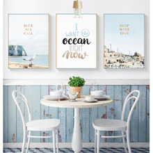 HAOCHU Nordic Landscape Canvas Art Print Painting Poster Modern Seascape Text Personality Living Room Bedroom Decoration Picture