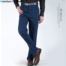 2020 New Fashion Men's Jeans Casual Stretch Slim Classic Tro