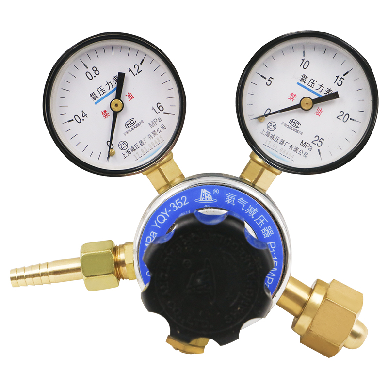 YQY-352 oxygen pressure reducing valve, pressure regulating and stabilizing control valve pressure gauge.