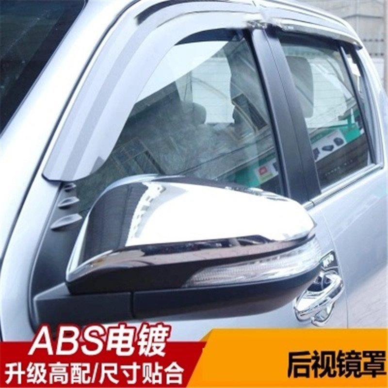 Car accessories ABS Chrome LED Rearview mirror cover Trim/Rearview mirror Decoration For Toyota HILUX REVO Car styling