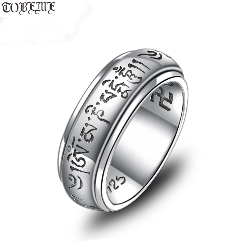 925 Sterling Silver Om Mani Padme Hum men rings ring Jewelry Open size S4285