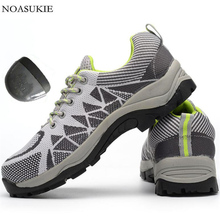 Hipsters Men Summer Safety Shoes Breathable Mesh Pattern Lightweight Sneakers Work Anti-Smashing Puncture Steel Toe