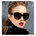 New Women Sunglasses Classic Plate  Retro Diamond Butterfly Leg Driving Eyeglasses UV400 pectacles Oculos de sol