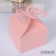 100pcs/lot Butterfly Wedding decoration holiday supplies wed