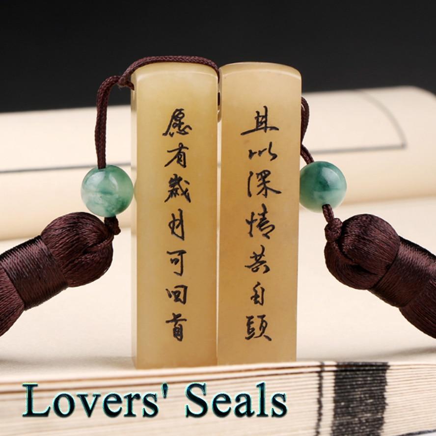 Selos para namorados casamento Chinês tesouros de Arte do Artista livre Esculpe
