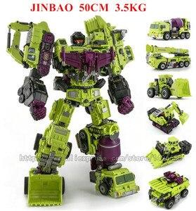 Image 3 - JINBAO NBK حجم كبير 6 في 1 دمر التحول اللعب صبي سيارة روبوت KO G1 حفارة الشاحنات نموذج عمل الشكل لعبة طفل الكبار