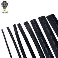 WAVGAT 8 Größe 2mm ~ 12mm Heatshrink Schrumpf Schlauch Schwarz Isolierung Ärmeln Draht Wrap Kabel Kit