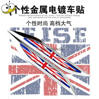 Car Styling 2Pcs Metal Auto Emblem Badge Decal Car Side Stickers British Flag Logo For Toyota