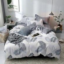Листья тропических растений пледы геометрические 4 шт набор постельного белья мультяшный пододеяльник простыни и наволочки одеяло постельные принадлежности Set40