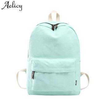 e1ac8168f6c3 Aelicy модный школьный рюкзак для женщин школьный рюкзак для отдыха  корейский женский рюкзак для ноутбука дорожные сумки для подростков девоч.