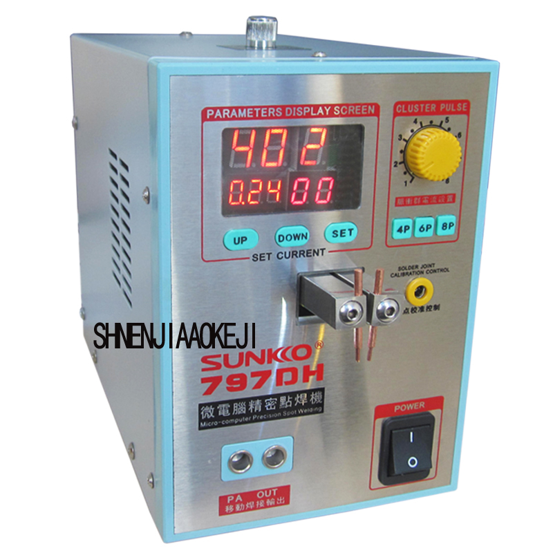 Foot touch welder SUNKKO797DH Multi-function high-power spot welder multi-pulse spot welding machine 110/220V 1500W фото