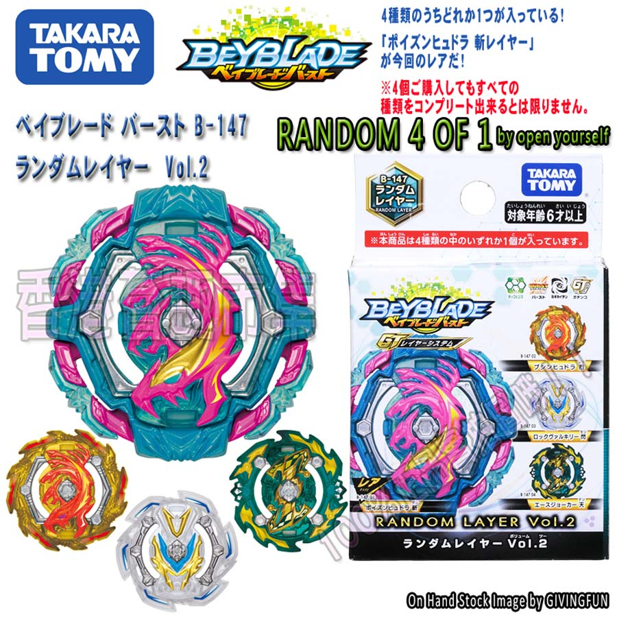 9 Attack Type REAL  AUTHENTIC Beyblade B-101 Random Booster Pack Vol