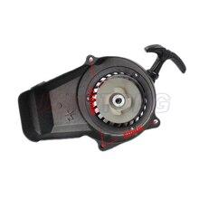 Алюминий мини moto легко отдачи тянуть стартер для 2 такта 47cc 49cc двигатель карманный велосипед мини moto Байк дети ATV Quad