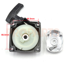 Pull Starter For 1E40F 5 44F 5 36F 33CC 43CC 52CC Brush Cutter Brush Cutter