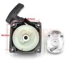 Pull Starter For 1E40F-5 44F-5 36F 33CC 43CC 52CC Brush Cutter Brush Cutter